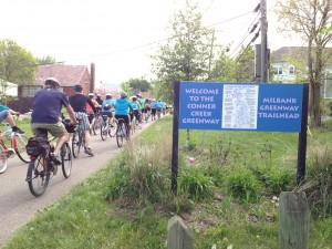 cis-2013_biking-through-milbank-1